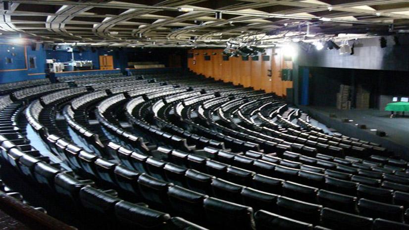 Teatro Fernán Gómez Centro Cultural de la Villa