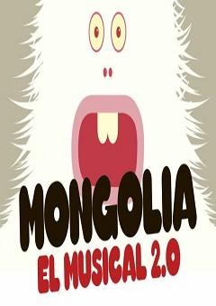 'Mongolia, el musical 2.0', un musical muy alejado del género musical