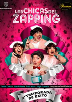 las-chicas-del-zapping