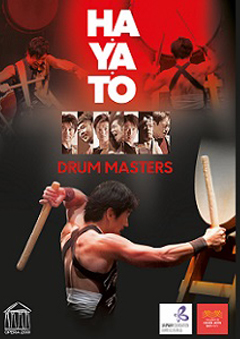 HA·YA·TO Drum Masters