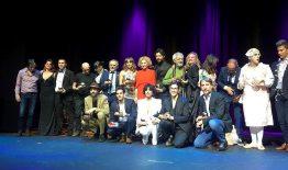 XXVIII Edición de los Premios de Unión de Actores y Actrices