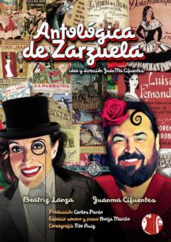 antologica-de-la-zarzuela