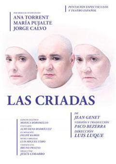 las-criadas